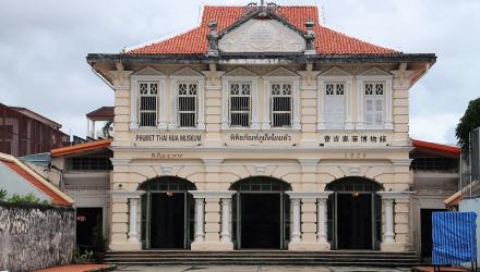 Phuket-Old-Town-18