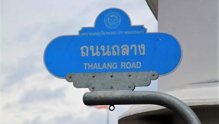 Phuket-Old-Town-2