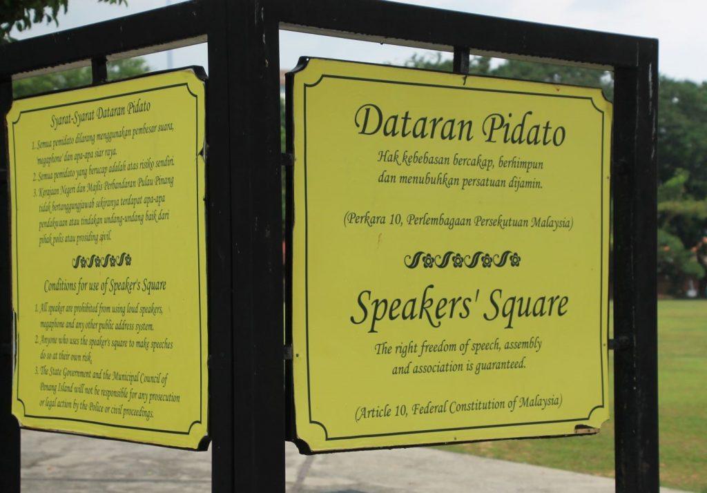 Speaker's Square