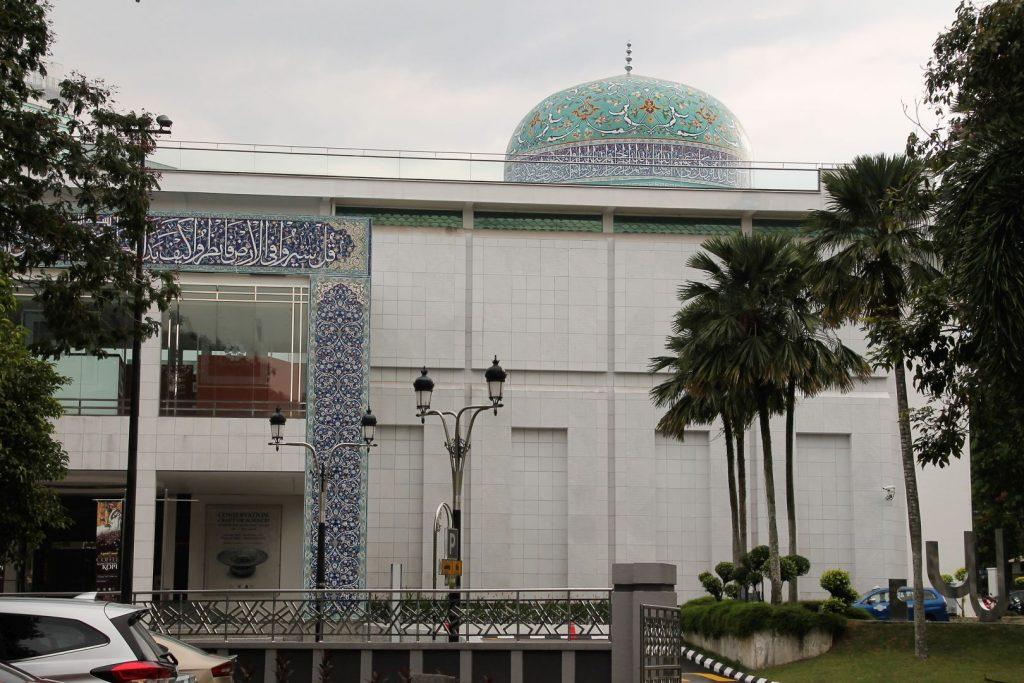 Museum of Islam